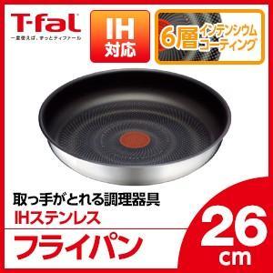 ティファール IH対応 フライパン26cm ステンレス L92905N