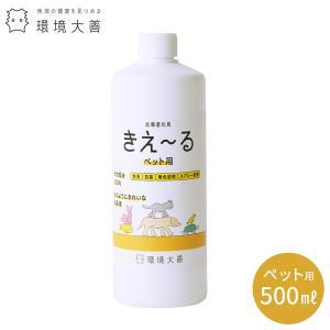 環境ダイゼン きぇ〜る ペット用 詰め替用 500ml きえーる 抗菌 天然 国内生産 酵素 たばこ 生ごみ|kurashiya