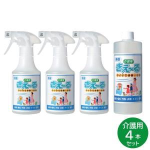環境ダイゼン きぇ〜る 介護用 4本セット きえーる 抗菌 天然 国内生産 酵素 たばこ 生ごみ|kurashiya