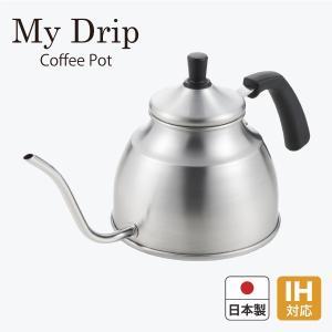 やかん ケトル IH対応 マイドリップ コーヒーポット 0.65L ステンレス 日本製 ドリップケトル SJ1715|kurashiya|02