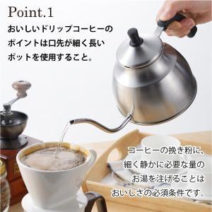 やかん ケトル IH対応 マイドリップ コーヒーポット 0.65L ステンレス 日本製 ドリップケトル SJ1715|kurashiya|03
