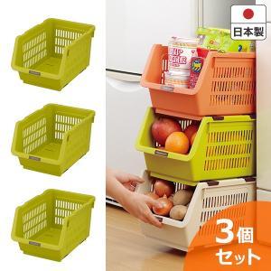 じゃが玉ストッカー 選べる3個セット 1260 キャスター付き 日本製 野菜ストッカー/やさい/常備野菜/食材/ストック/保管/収納/収納かご/おしゃれ/スリム|kurashiya