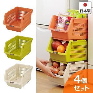 じゃが玉ストッカー 選べる4個セット 1260 キャスター付き 日本製 野菜ストッカー/やさい/常備野菜/食材/ストック/保管/収納/収納かご/おしゃれ/スリム|kurashiya