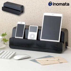充電スタンド テーブルタップステーションL スマホ ガラケー DS タブレット ブラック  イノマタ...