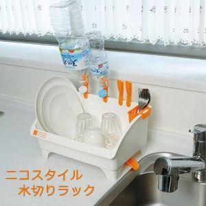 水切りラック ニコスタイル 0082 イノマタ化学 水が流れる シンク|kurashiya