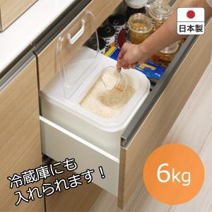 米びつ 1270 気くばり米びつ 6kg 新米 ライスボックス ライスストッカー イノマタ化学|kurashiya