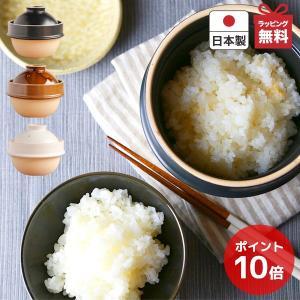 益子焼 プチ土鍋 kamacco かまっこ|kurashiya
