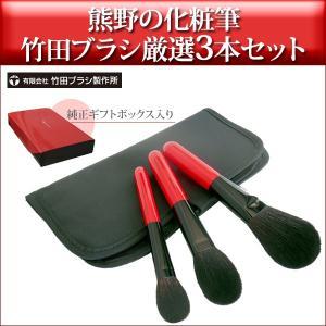 ■2011年国民栄誉賞(なでしこJAPAN)の副賞製造メーカーに選ばれた化粧筆ブランド「竹田ブラシ」...