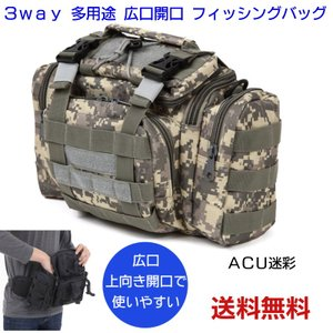i-loop 正規品 大容量 多機能 防水 3WAY フィッシングバッグ エギングバッグ 手持ち  ショルダー ウエスト 使い方多彩の ウェストバッグ 色 ACU迷彩|kurasupe