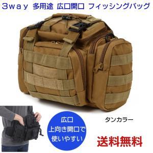 i-loop 正規品 大容量 多機能 防水 3WAY フィッシングバッグ エギングバッグ 手持ち  ショルダー ウエスト 使い方多彩の ウェストバッグ 色 タンカラー|kurasupe