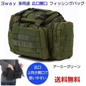 i-loop 正規品 大容量 多機能 防水 3WAY フィッシングバッグ エギングバッグ 手持ち  ショルダー ウエスト 使い方多彩の ウェストバッグ 色 アーミーグリーン|kurasupe