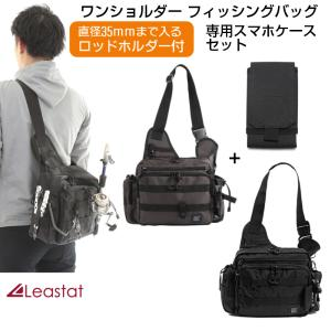 Leastat フィッシングバッグ ロッドホルダー付き ワンショルダー バッグ 大容量 軽量 タックルバッグ 釣りバッグ+スマホケース付 黒 ブラウン|kurasupe