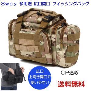 i-loop 正規品 大容量 多機能 防水 3WAY フィッシングバッグ エギングバッグ 手持ち  ショルダー ウエスト 使い方多彩の ウェストバッグ 色 cp迷彩|kurasupe