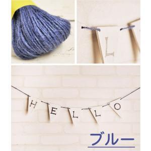 木製ガーランド用「カラー麻紐」5色 /1Mあたり 量り売り kuratano 05