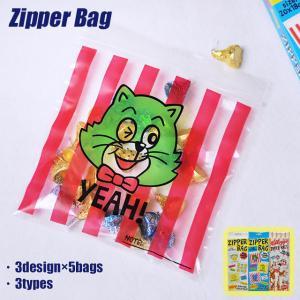ZipperBag「ジッパーバッグ 15枚入り」アメリカン柄5種類 20×18cm