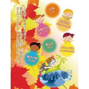音と映像で綴る、童謡・唱歌・世界の名曲 Vol,2|kuraudo