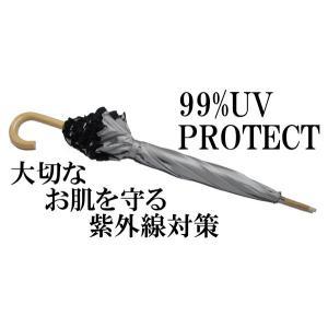 99%紫外線カット おしゃれな 晴雨兼用 日傘 親骨:55cm  特殊コーティング加工  今なら送料無料 ポイント5倍|kuraudo