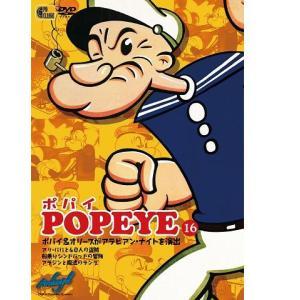 ポパイ POPEYE|kuraudo