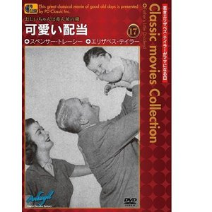 可愛い配当 Father's Little Dividend|kuraudo