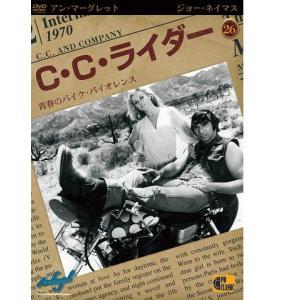 C・C・ライダー C.C. & Company|kuraudo