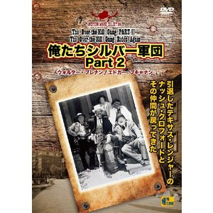 俺たちシルバー軍団 PART2 - The Over-the-Hill Gang Rides Again -|kuraudo