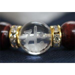 手彫り梵字水晶(12mm玉)レッドタイガーアイ ブレスレット【赤虎目石】/パワーストーン/天然石|kuraudo