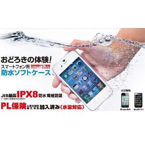 送料無料  【100%防水・防塵】 ケースマリンプレミアム iPhone 4/4S用(クリアグレイ)|kuraudo