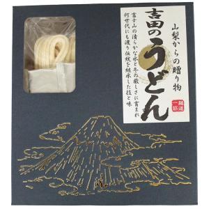 【箱タイプ】山梨からの贈り物 吉田のうどん 450g 約3人前  オリジナル吉田のうどんつゆ付|kuraudo