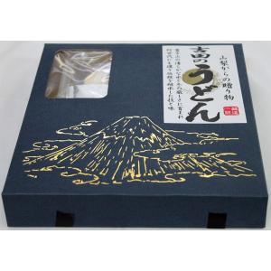 【箱タイプ】山梨からの贈り物 吉田のうどん 450g 約3人前  オリジナル吉田のうどんつゆ付|kuraudo|03