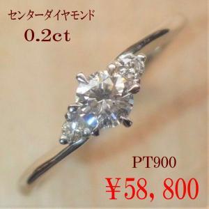 エンゲージリング ダイヤモンド センターダイヤモンド 0.2ct 婚約指輪 プラチナ