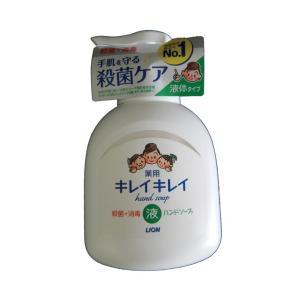 キレイキレイ薬用液体ハンドソープ 250ml
