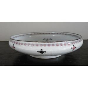 砥部焼の窯元『陶彩窯』の小花文模様の7寸深皿(ピンク)です。  深さのあるお皿なので、煮物やサラダな...