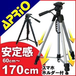 三脚 カメラ ビデオカメラ APRIO LT-170 大型 ...