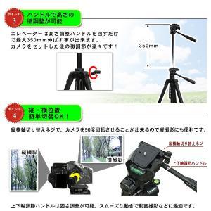 三脚 カメラ ビデオカメラ APRIO LT-170 大型 運動会 軽量 コンパクト 一眼レフ 1700mm 170cm 旅行 入学式 記念写真 送料無料|kurayashiki|04