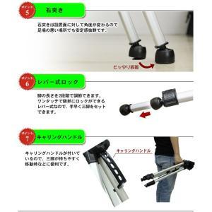 三脚 カメラ ビデオカメラ APRIO LT-170 大型 運動会 軽量 コンパクト 一眼レフ 1700mm 170cm 旅行 入学式 記念写真 送料無料|kurayashiki|05