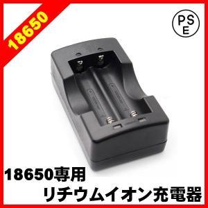 リチウムイオン電池 リチウム電池 充電器 18650|kurayashiki
