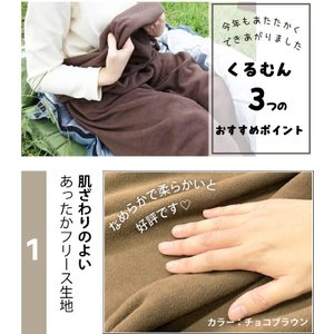 Bears Rock 寝袋 ブランケット コンパクト シュラフ インナー 車中泊 マット フリース|kurayashiki|04