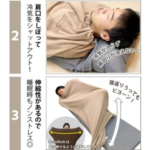 Bears Rock 寝袋 ブランケット コンパクト シュラフ インナー 車中泊 マット フリース|kurayashiki|05