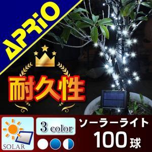 イルミネーション ソーラー LED ストレート ライト 充電 電飾 飾り 屋外 防水 防雨 100球|kurayashiki