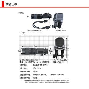 APRIO CA-21 自転車 ライト サイクルライト LED ハンディ 懐中電灯 小型 200ルーメン APRIO|kurayashiki|03