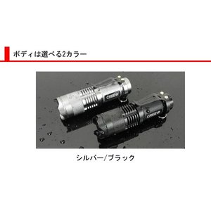 APRIO CA-21 自転車 ライト サイクルライト LED ハンディ 懐中電灯 小型 200ルーメン APRIO|kurayashiki|04