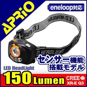 LED ヘッドライト 懐中電灯 センサー 釣り ズーム 夜釣り 3W フォーカスコントロール 単四乾電池 HA-15C 即納|kurayashiki