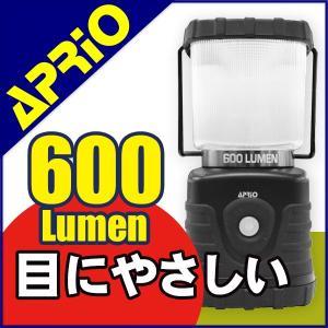 ランタン LED APRIO TA-61 LEDランタン 懐中電灯 キャンプ 釣り 夜釣り 電池式 豊田合成 600ルーメン 乾電池 防災 強力|kurayashiki