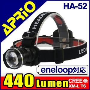 LED ヘッドライト 懐中電灯 440ルーメン T6 CREE 電池式 アウトドア 夜釣り キャンプ 作業用 HA-52|kurayashiki
