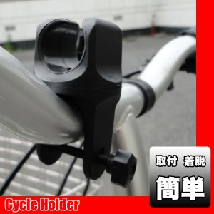 自転車ホルダー/自転車/オプション/ツール|kurayashiki