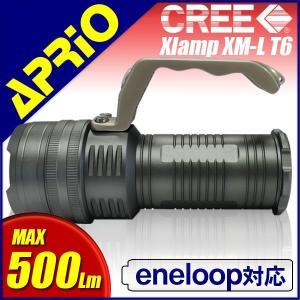 懐中電灯 LED懐中電灯 強力 ハンディライト フラッシュライト CREE T6 500ルーメン ズーム 電池 エネループ|kurayashiki