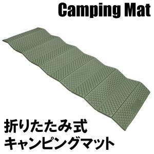 キャンピングマット 折りたたみ 車中泊 テント アウトドア キャンプ レジャーマット やぶれない