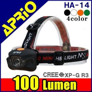 LED ヘッドライト 懐中電灯  単4乾電池 CREE 軽量 コンパクト 登山 富士登山 作業用 アウトドア 釣り 夜釣り 防災 ライト ヘッドランプ HA-14|kurayashiki