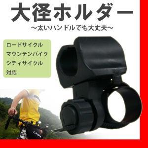 自転車ホルダー 自転車 オプション ツール 15〜38mm|kurayashiki