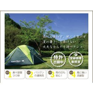 テント ワンタッチ ドーム ワンタッチテント キャンプ 4人用 3人用 Bears Rock AM-201 フルクローズ 防水 フライシート アウトドア ファミリー フェス|kurayashiki|02